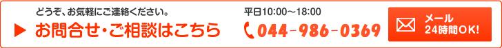 価格に自信があります。初期費用0円、月額5,900円の格安ホームページ制作・運営サポートのお申し込みはこちら。お見積りについてなど、お気軽にご相談ください。 tel:044-986-0369 受付時間:平日10:00~19:00