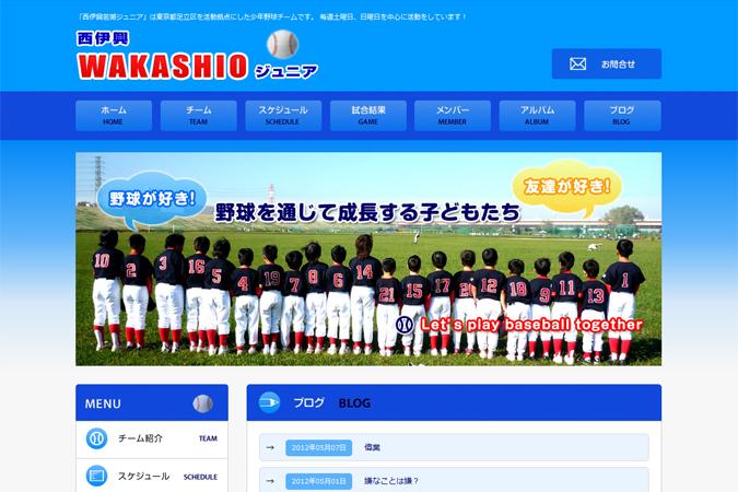 サンプルデザイン 少年野球チーム