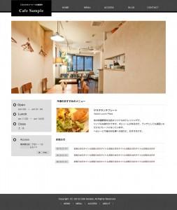 デザインテンプレート カフェ モノクロ