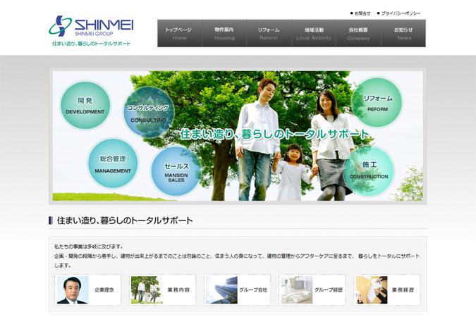 shinmei-g01
