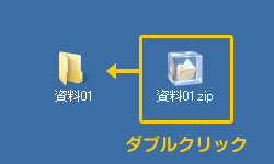 Lhaplus 使い方02