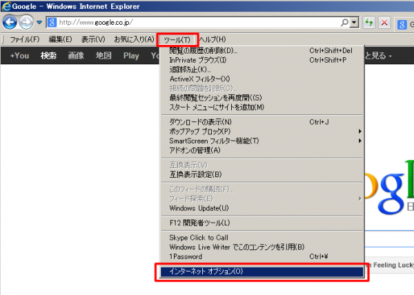 IE cookie 設定01