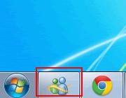 タスクバー Windows Live メッセンジャーアイコン
