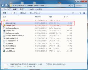 日本語ファイル